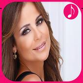 Songs of Carole Samaha and Hamada Hilal