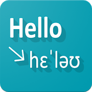 English Text to Phonetic 1.2.1