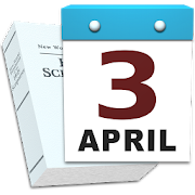 Bible Reading Schedule 2.7