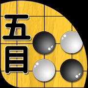 Gomoku 2017 1.0.1