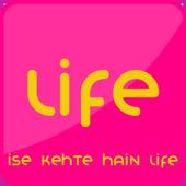 Life: Online Shopping Hub 1.4