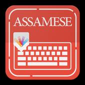 Assamese Keyboard 1.3.0