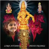Lord Ayyappa Photo Frames 2018 1.0