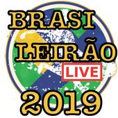 com.mss.futebol.brasileirao 0.2.8
