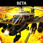 Alliance Wars : BETA 1.200
