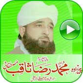 Mulana Raza Saqib Mustafai 1.0.0