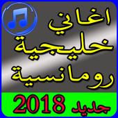 com.music.khalijy.audio 1.0