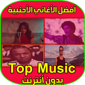 music gharbi mp3