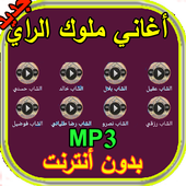 MUSIQUE 2013 GHARBI MP3 TÉLÉCHARGER