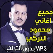 com music rai mturki 1 0 APK Download - Android Music