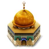 ইসলাম ধর্ম গ্রহন 0.1.1