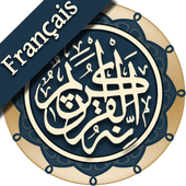 Coran en Français 1.1