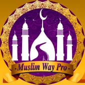 Muslim Way: Prayer Times Azan 1.2
