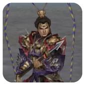 Super Lu Bu: Dyna War 1.0.2