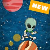 Alien Gravity 1.0