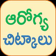 Top 49 Apps Similar to Chanakya Neeti Telugu