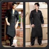 Boys Shalwar Kameez styles