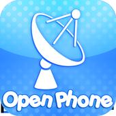 무료국제전화 OpenPhone 1.3.3