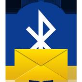Bluetooth chat 1.4.1