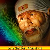 Sai Mantra 1.0