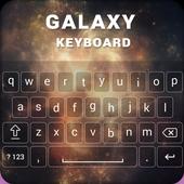 Galaxy Keyboard 3.0