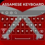 Assamese Keyboard 4.0