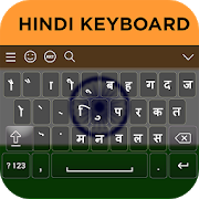 Hindi Keyboard 3.0