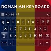 Romanian Keyboard 1.0