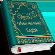 Tafsir Ibne Kathir - English 1.5