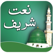 Latest Naat Collection 1 2 APK Download - Android Music