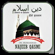 Deen e Islam 4.0.1