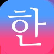 Patchim Training:Learning Korean Language in 3min! 2.6.9