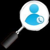 com.nakibli.phonesearch.phonesearchapp 1.0