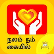Health Nutrition News Tips Tamil Nalam Nam Kaiyil 2.5