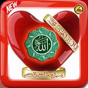99 names of God in Islam 1.0