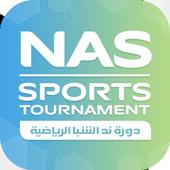 NAS Sports Tournament 1.0.0.5
