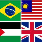 Pop Quiz (International Flag) 3.1.7z