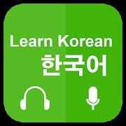 Learn Korean Communication 1.8