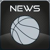 San Antonio Basketball News 2.0