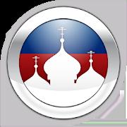 FREE Russian by Nemo 1.4.0