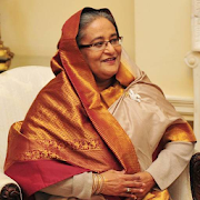 শেখ হাসিনা - Sheikh Hasina -The Mother of humanity 1.2.2