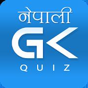 GK Quiz - Nepali Samanya Gyan 1.1