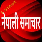 Nepali news 2