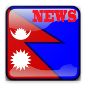All Nepal Newspapers 1.0