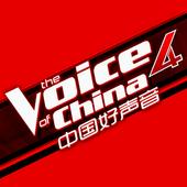 好声音4(BoBo) 2.0.0