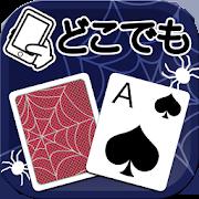 どこでもスパイダーソリティア(無料トランプ)Kazutaka SatoCard