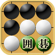 Game of Go 1.0.4