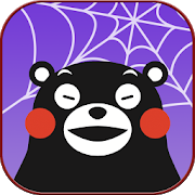 スパイダーソリティア くまモンバージョン(無料トランプゲーム 1.0.6