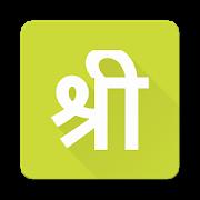 Shree Ganesh Aarti 0.6