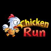 Chicken Run n Farmer 2017